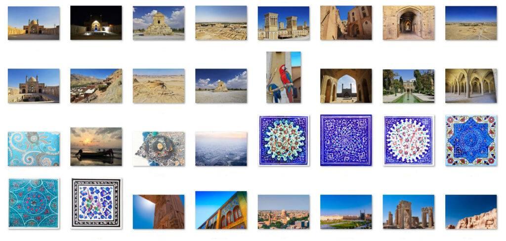 پکیج تصاویر ایران